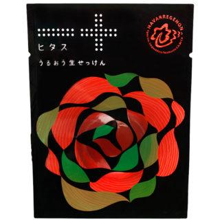 hitasFans_新美容成分を配合した化粧品ブランド「ヒタス」スペシャルサイト